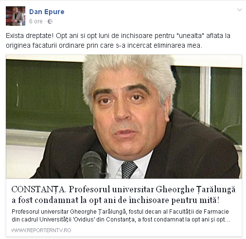 Epure-comment