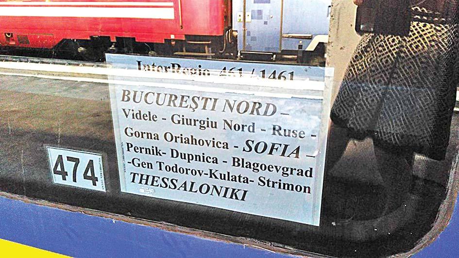 tren bulgaria grecia