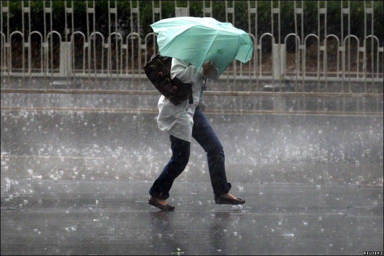 ploaie constanta