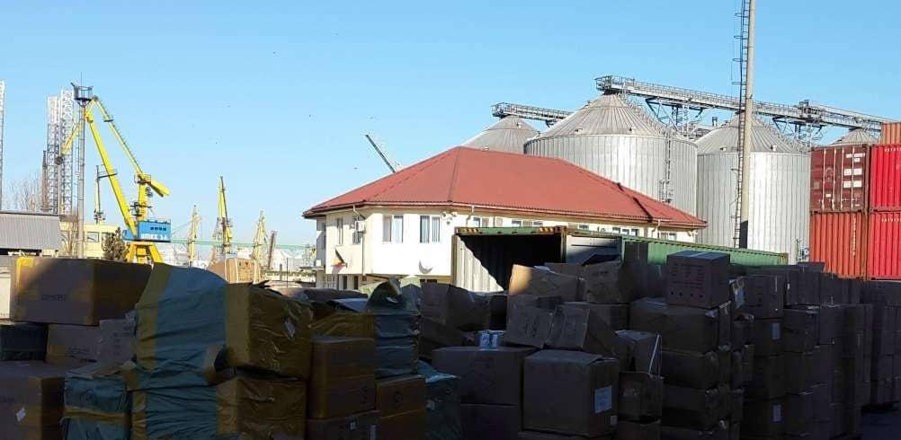 portul constanta sud agigea bunuri confiscate