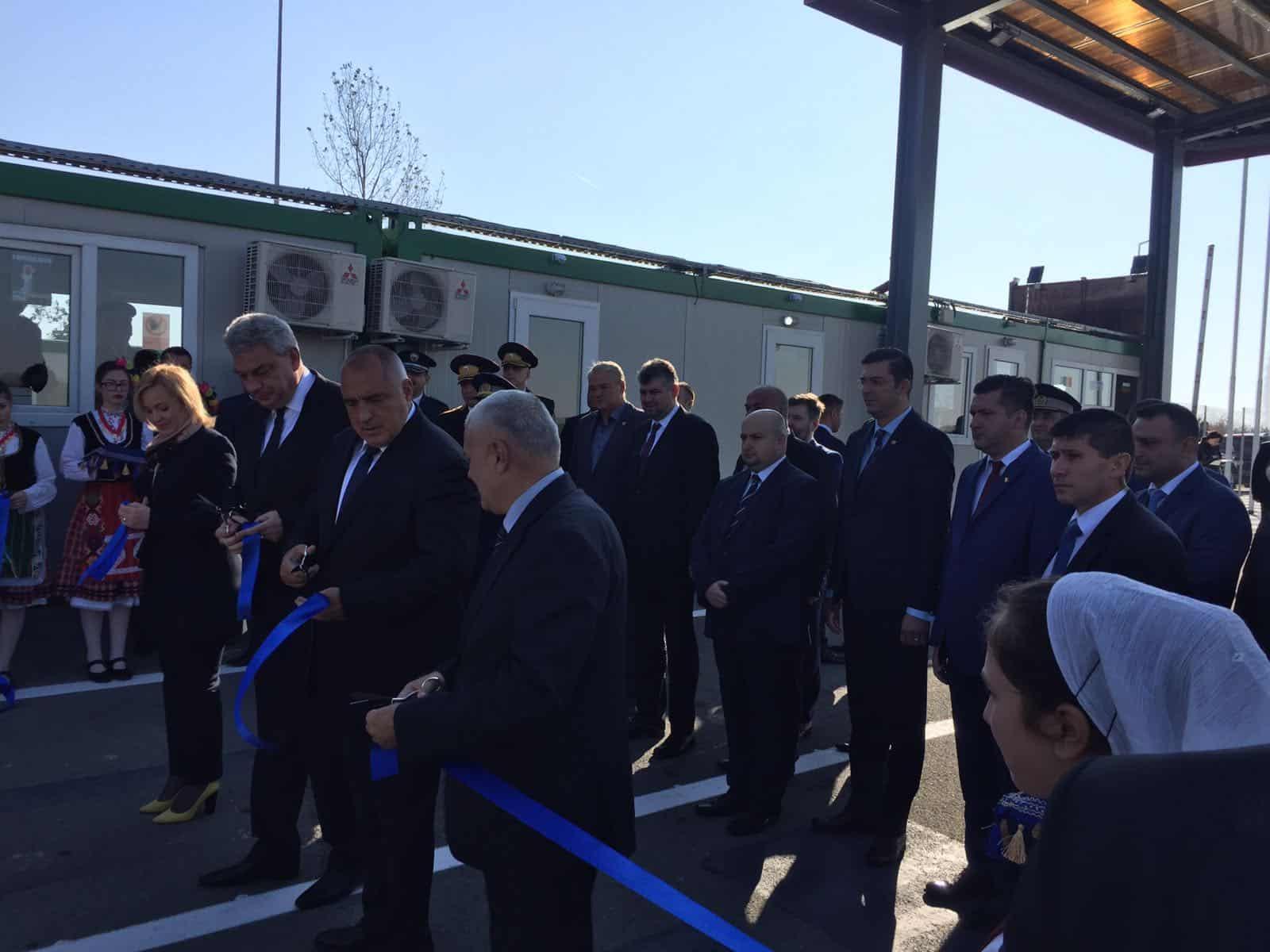 inaugurare frontiera Lipnita