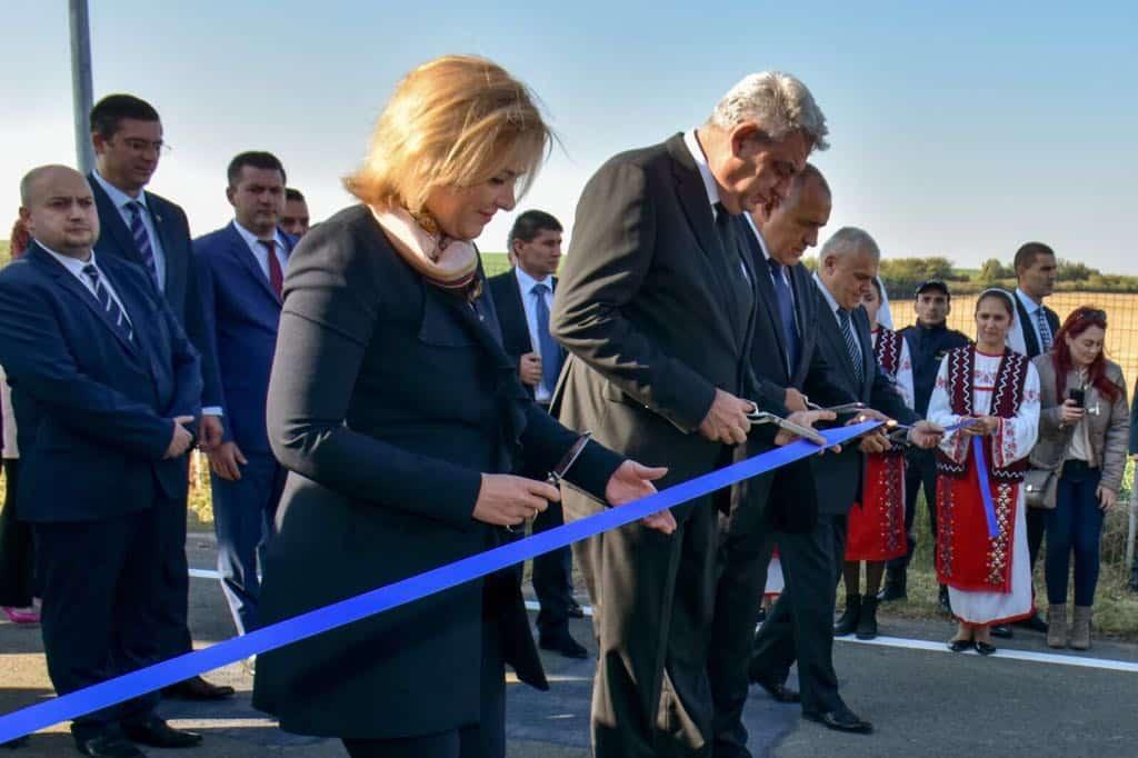 inaugurare punct trecere frontiera Lipnita Cainargea