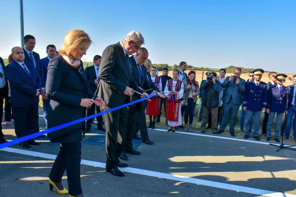 inaugurare trecere frontiera Lipnita Cainargea