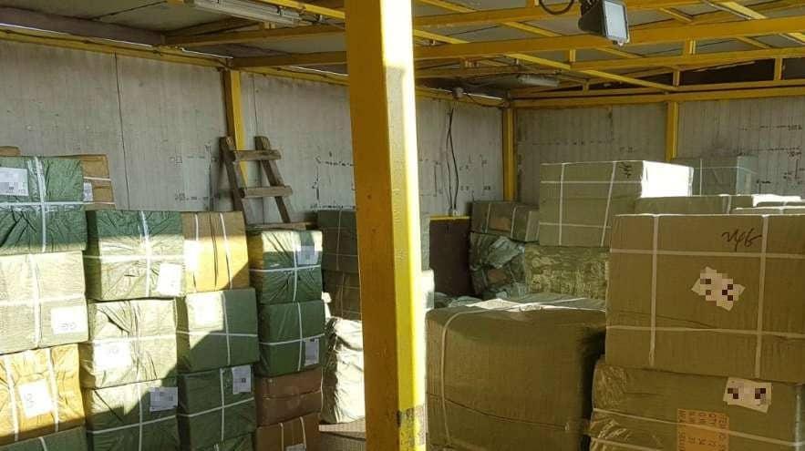 bunuri confiscate