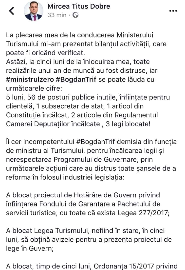 mesaj Mircea Dobre – Bogdan Trif_8190