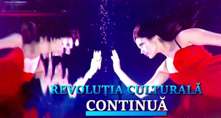 Fitic 2018 Revolutia Culturala