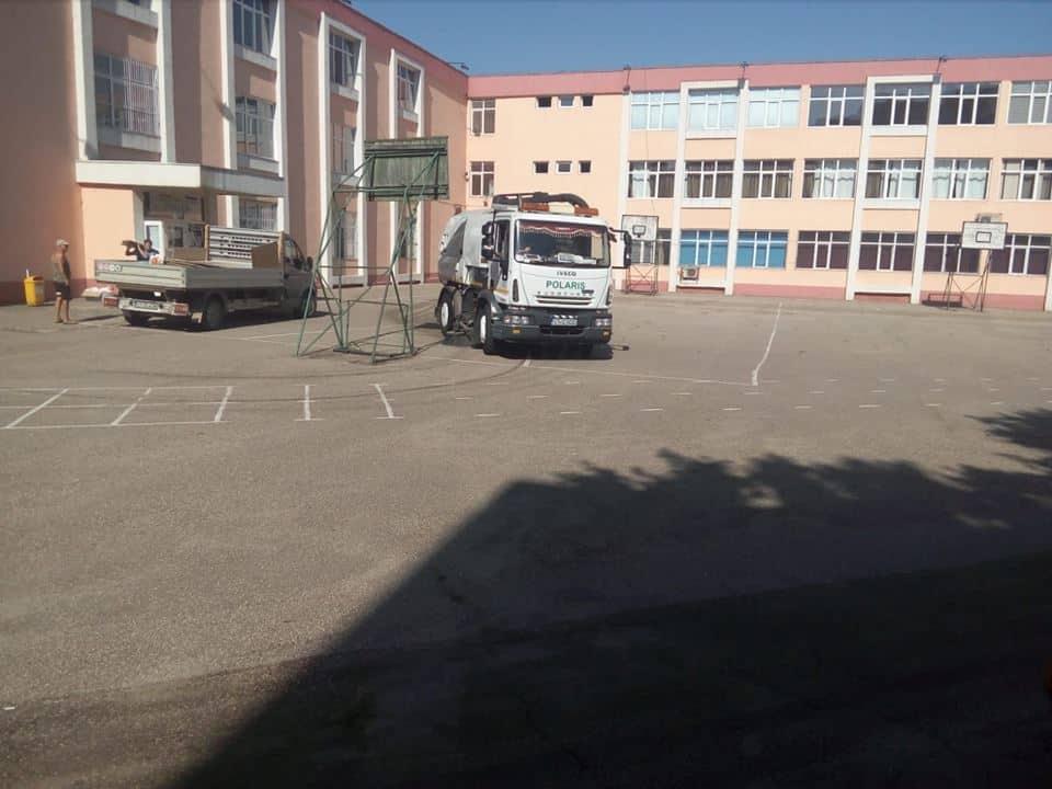 polaris la scoala