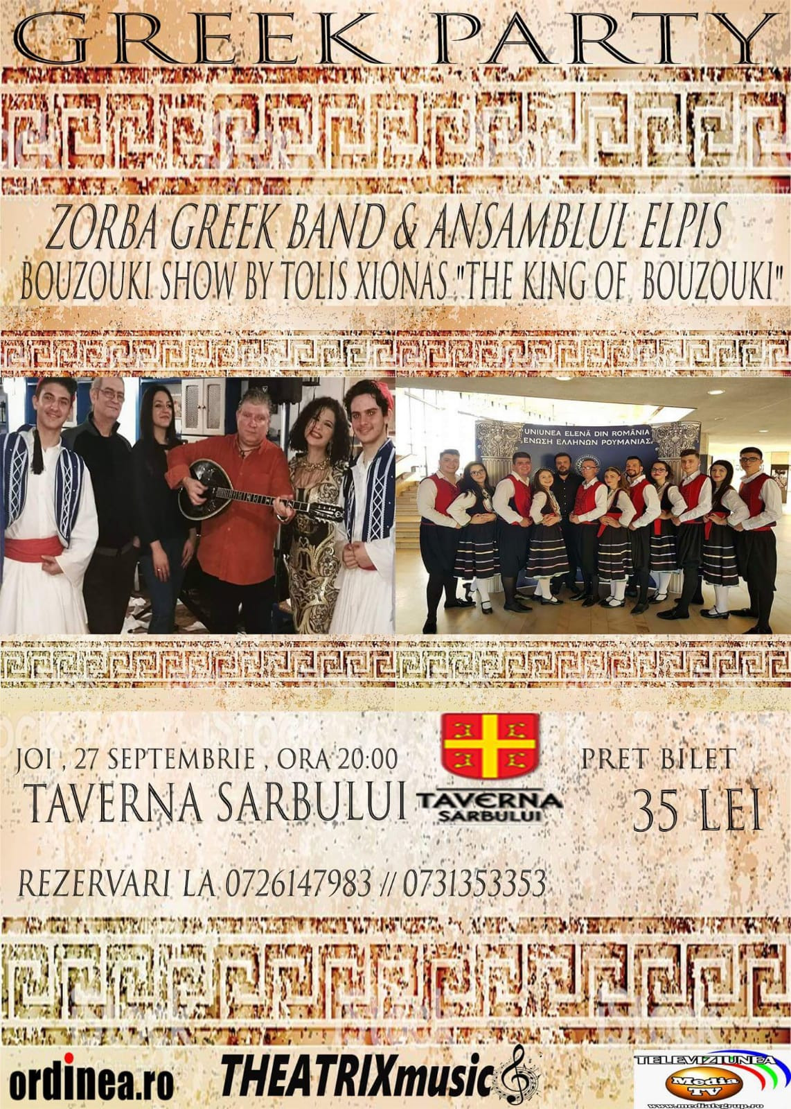 Greek Party la Taverna Sarbului