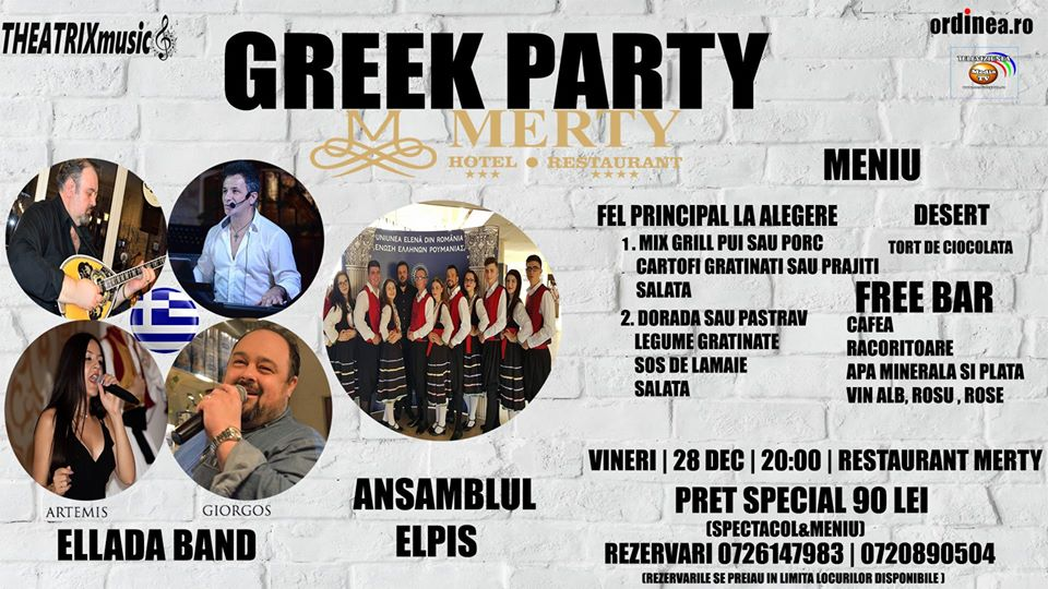Greek Party Ellada Band
